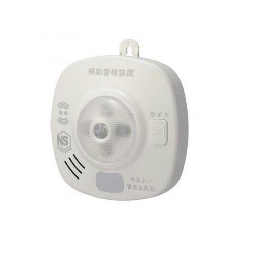 自立コム 無線連動LEDフラッシャ 製品型番:SS-FAHCC