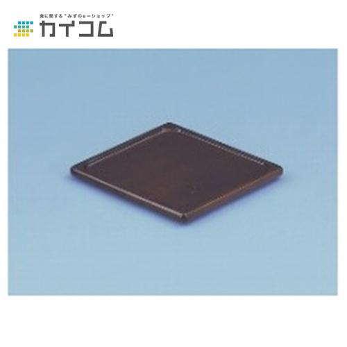 M-40-597カスタートレー(ブラウン)サイズ : 180×180入数 : 10単価 : 999.63円(税抜)