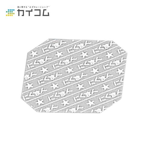 肉マンシート(16面カット)サイズ : (1面カット)125×125mm入数 : 4000単価 : 23.68円(税抜)