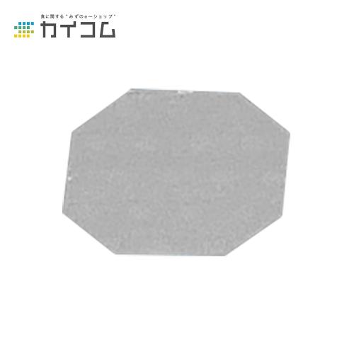 無地シート(25面カット)サイズ : (1面カット)100×100mm入数 : 4000単価 : 22.01円(税抜)
