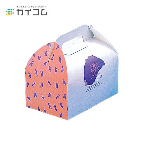 手提ドームローズ(4×6)サイズ : 180×120×100mm入数 : 400単価 : 43.74円(税抜)