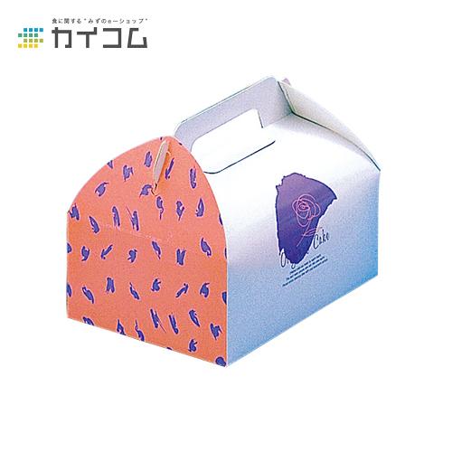 手提ドームローズ(5×7)サイズ : 210×150×100mm入数 : 300単価 : 50.39円(税抜)