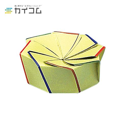 花ぐるまHG(四色帯)サイズ : 318φ×118(底)× 49mm入数 : 200単価 : 81.99円(税抜)
