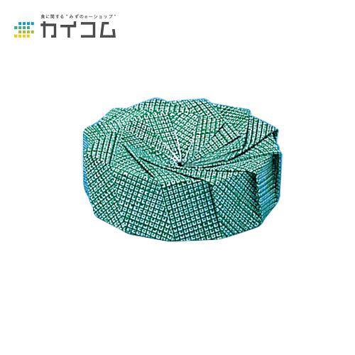 花ぐるまHC-G(かのこグリーン)サイズ : 318φ×120(底)× 42mm入数 : 200単価 : 66.44円(税抜)