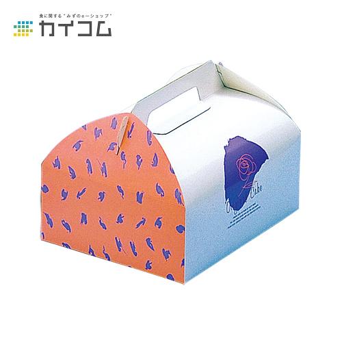 手提ドームローズ(6×8)サイズ : 240×180×100mm入数 : 200単価 : 74.06円(税抜)