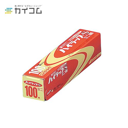 ハイラップSミニ 22.4cm×100mサイズ : 22.4cm×100m入数 : 30単価 : 493.27円(税抜)
