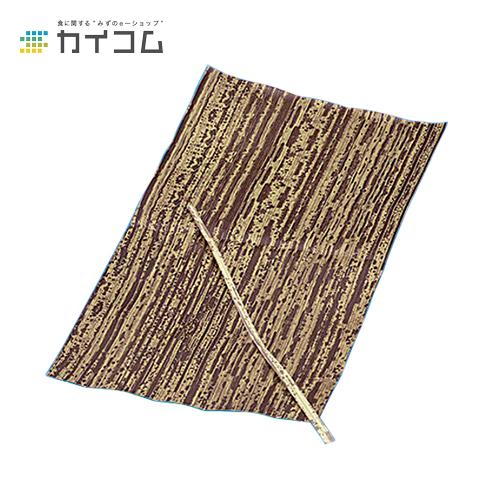 竹皮シート#93サイズ : 180mm×45cm入数 : 1000単価 : 58.01円(税抜)