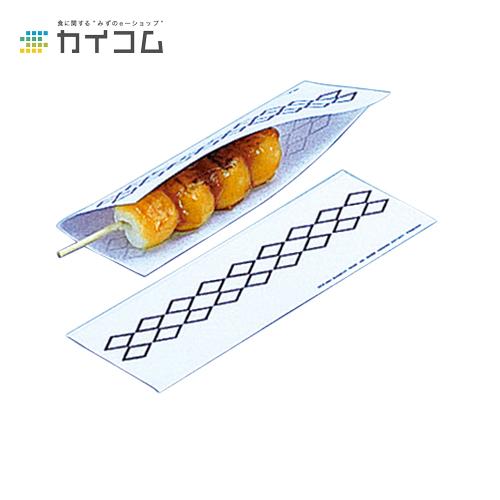 和風スリーブ ホットドッグ 容器 フランクフルト 業務用 袋 ホットドックサイズ : 180×60mm入数 : 4000単価 : 2.9円(税抜)