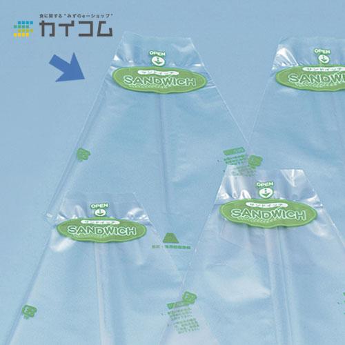 OHサンド(手結用)表用 No.75サイズ : 75/190×210mm入数 : 10000単価 : 4.36円(税抜)