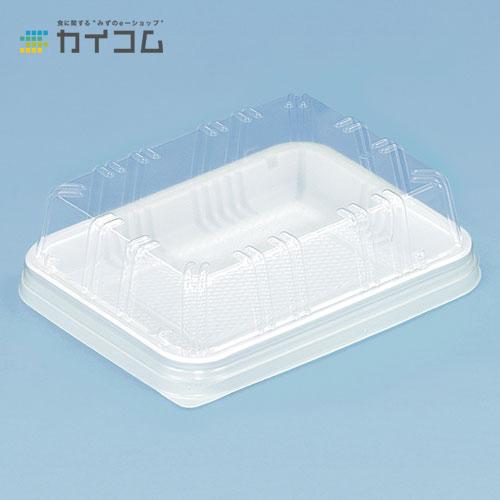 サンドイッチ容器SW-Mスカート(本体)サイズ : 164×103.5×16mm入数 : 2000単価 : 7.46円(税抜)