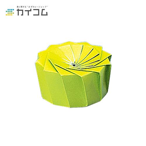 花ぐるまHD-G(グリーン)サイズ : 290φ×90(底)× 53mm入数 : 200単価 : 59.96円(税抜)