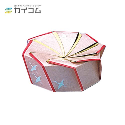 花ぐるまHF(鶴と帯)サイズ : φ318×118(底)×49mm入数 : 200単価 : 75.51円(税抜)