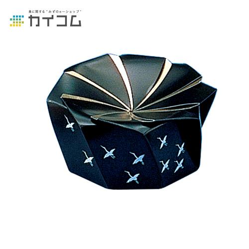 花ぐるまHH(黒鶴)サイズ : 340φ×115(底)× 60mm入数 : 200単価 : 88.47円(税抜)
