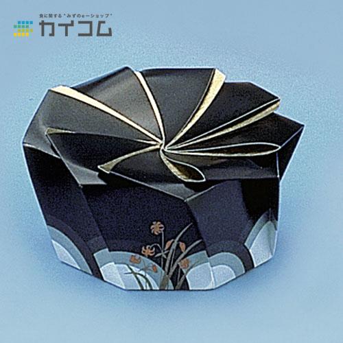 花ぐるまHI(山と花)サイズ : 340φ×115(底)× 60mm入数 : 200単価 : 94.95円(税抜)