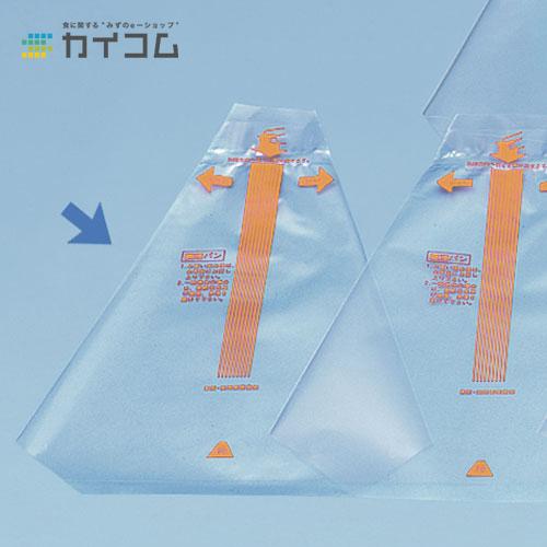 EGサンド No.65 オレンジサイズ : 65×205mm入数 : 10000単価 : 3.91円(税抜)