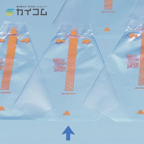 EGサンド No.70 オレンジサイズ : 70×205mm入数 : 10000単価 : 3.97円(税抜)