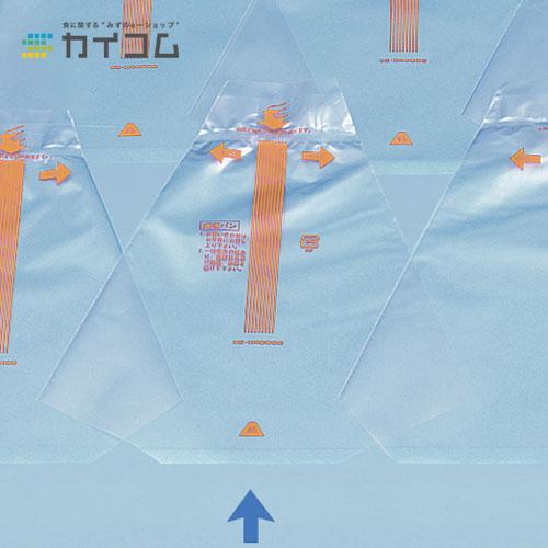 EGサンド No.80 オレンジサイズ : 80×220mm入数 : 10000単価 : 4.35円(税抜)