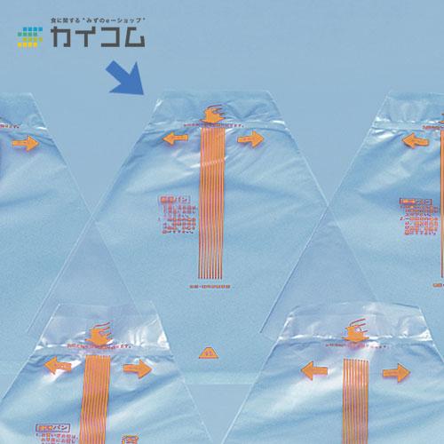 EGサンド No.85 オレンジサイズ : 85×220mm入数 : 10000単価 : 4.65円(税抜)