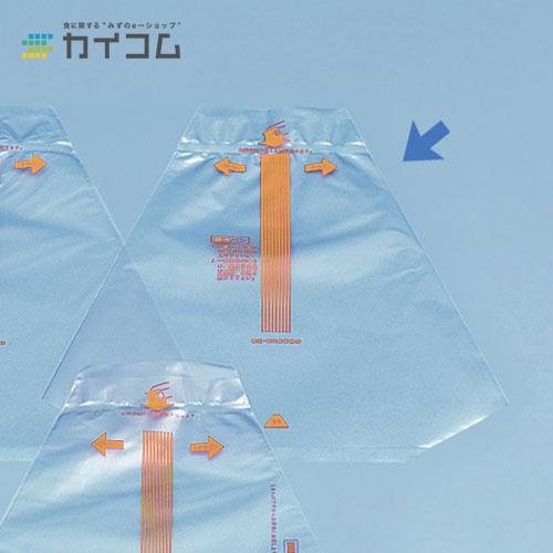 EGサンド No.95 オレンジサイズ : 95×220mm入数 : 10000単価 : 5.08円(税抜)