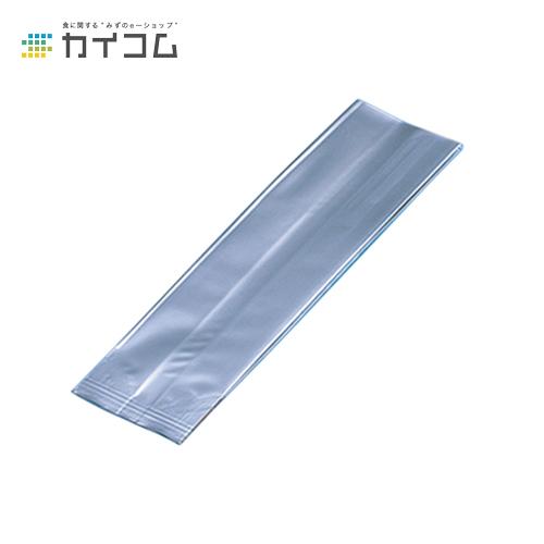 VM袋 Aタイプ No.2サイズ : 110(60+50)×250入数 : 2000単価 : 9.7円(税抜)