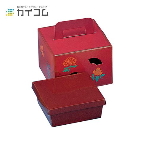 紙ケース手提げ2段サイズ : 130×130×95mm入数 : 200単価 : 68.12円(税抜)