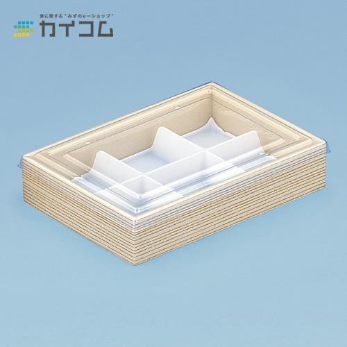 新折K6(透明フタ付)サイズ : 170×125×35mm入数 : 480単価 : 51.31円(税抜)