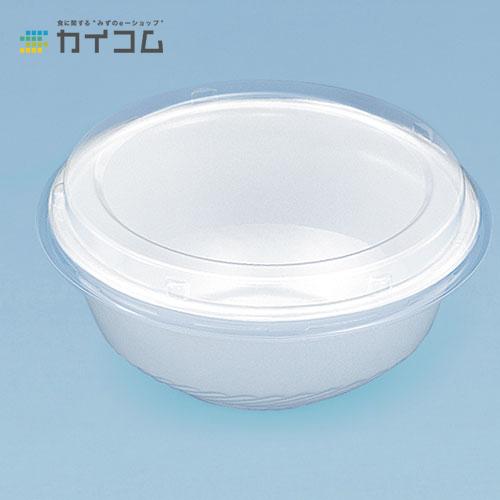 【丼容器・弁当箱】RP丼(小) 白サイズ : 153φ×63mm入数 : 900単価 : 11.69円(税抜)