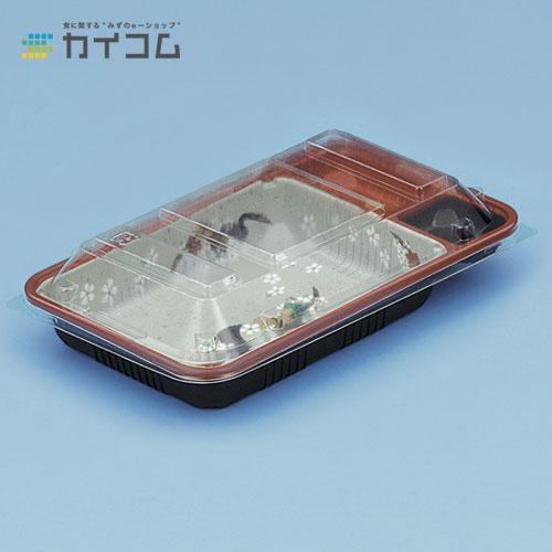 T-TDセット(多用丼重)サイズ : 214×138×55mm入数 : 600単価 : 34.37円(税抜)