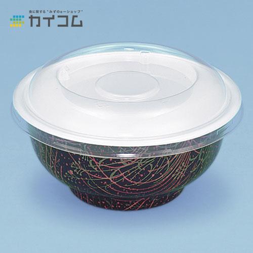 【丼容器・弁当箱】E-20 丸中(BR) 本体サイズ : 159φ×70mm入数 : 600単価 : 22.52円(税抜)