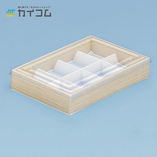 新折K8(透明フタ付)サイズ : 200×125×35mm入数 : 400単価 : 59.44円(税抜)