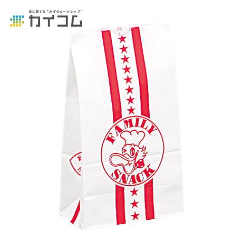 ファミリースナック袋 No.4サイズ : 130×85×230mm入数 : 2000単価 : 6.15円(税抜)