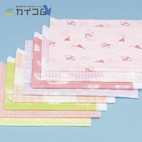 ラッピーナ 祝扇(ピンク)サイズ : 750×750mm入数 : 1600単価 : 52.97円(税抜)