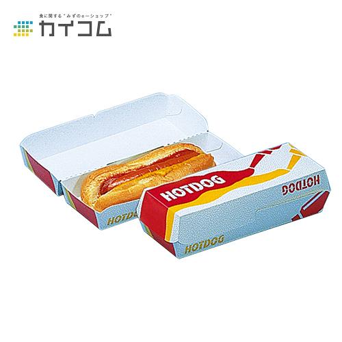ホットドックボックスサイズ : : : 62×190×50mm入数 1000単価 : 1000単価 : 13.7円(税抜), タマシ:8f6861ab --- cooleycoastrun.com