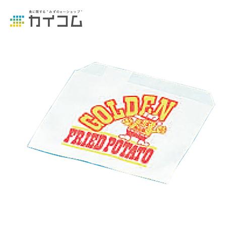 ゴールデンポテト袋(小)サイズ : 115×90mm入数 : 5000単価 : 3.15円(税抜)