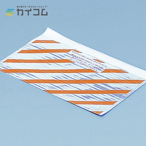 メタルパック(横口)サイズ : 220×170mm入数 : 3000単価 : 11円(税抜)