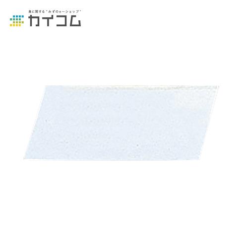 Mパック(白) 20号サイズ : 150×120mm入数 : 4000単価 : 2.27円(税抜)