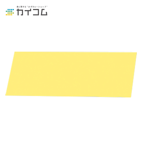 Mパック(黄) 30号サイズ : 180×120mm入数 : 4000単価 : 2.49円(税抜)