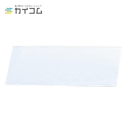 Mパック(白) 30号サイズ : 180×120mm入数 : 4000単価 : 2.57円(税抜)