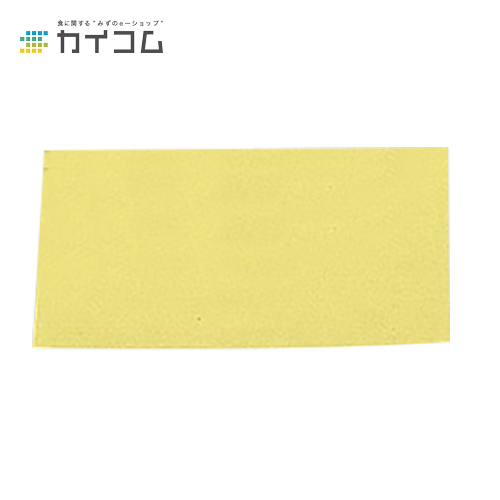 Mパック(黄) 40号サイズ : 180×155mm入数 : 4000単価 : 3.1円(税抜)