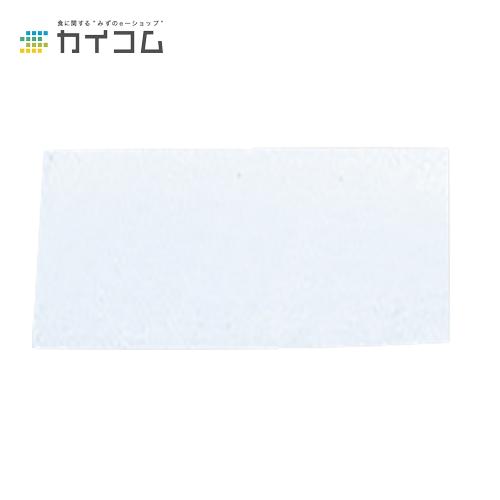 Mパック(白) 40号サイズ : 180×155mm入数 : 4000単価 : 3.18円(税抜)