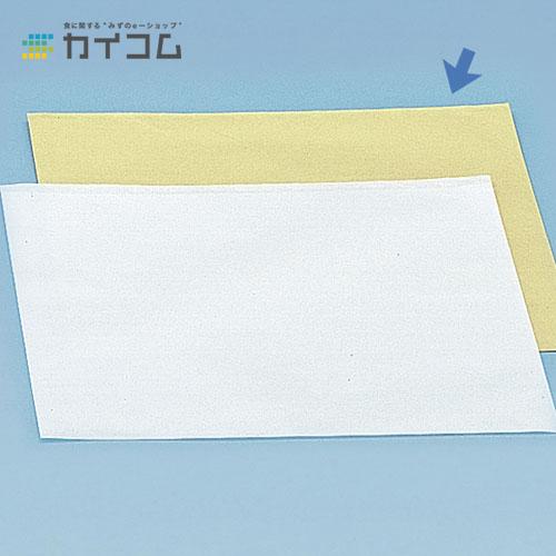 Mパック(黄) 70号サイズ : 270×240mm入数 : 2000単価 : 7.28円(税抜)