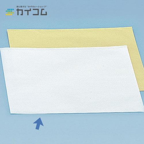 Mパック(白) 70号サイズ : 270×240mm入数 : 2000単価 : 7.51円(税抜)