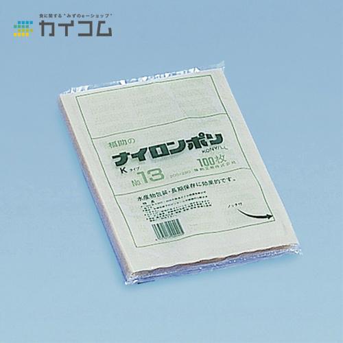 ナイロンポリ袋 Kタイプ No.13サイズ : 200×280mm入数 : 2000単価 : 18.74円(税抜)