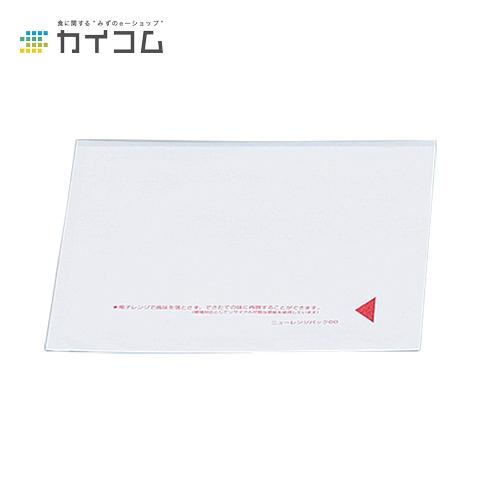 ニューレンジパック No.360サイズ : 240×215mm入数 : 2000単価 : 8.26円(税抜)