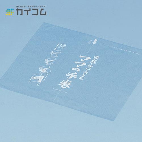 手巻フィルムC(太巻用)サイズ : 245×260mm入数 : 3000単価 : 9.12円(税抜)