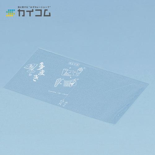 手巻フィルムY(末広巻用)サイズ : 210×115mm入数 : 5000単価 : 4.46円(税抜)