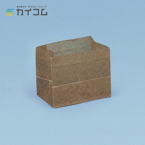 角底ロー引袋 W1号サイズ : 130×90×100mm入数 : 1000単価 : 29.35円(税抜)