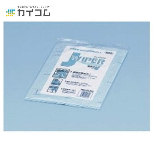 Jワイパー(吸水タイプ)サイズ : 257×315mm入数 : 100単価 : 238円(税抜)