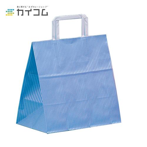 H平26-クリスタル(ブルー)サイズ : 260×160×260mm入数 : 200単価 : 39.31円(税抜)