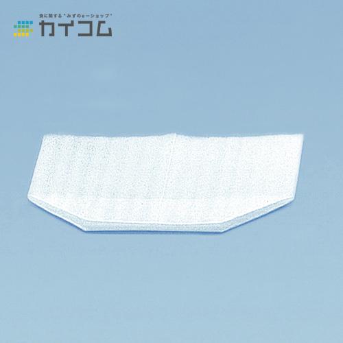 アイス保冷袋(中)8ヶ入サイズ : 137×137×220mm入数 : 400単価 : 41.75円(税抜)